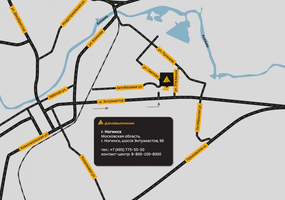 Схема проезда на деловые линии